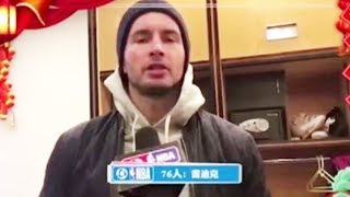 JJ Redick Uses Racial Slur (VIDEO)