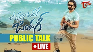 Vunnadhi Okate Zindagi Public review from Hyderabad..