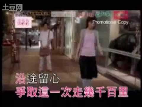 吳雨霏Kary Ng《愛是最大權利》電影版KTV
