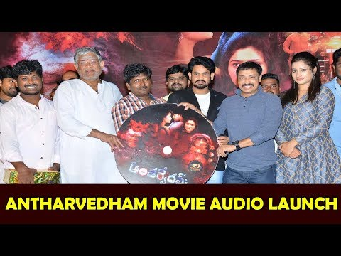 Antharvedam film audio launch