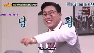 Knowing brother- Lee sangmin funny moment