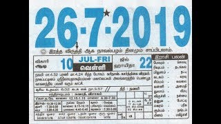 Today 17/04 /2019 Kerala Lottery ticket confirm number