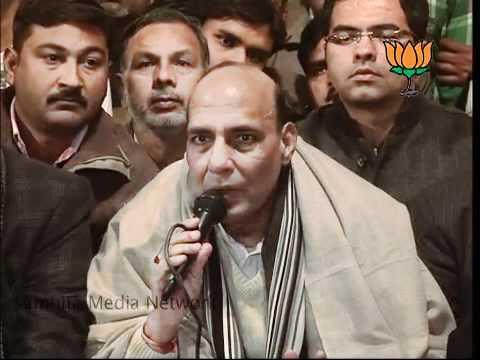 Hunger Strike over Rashtriya Ekta Yatra: Sh. Raj Nath Singh: 24.01.2011