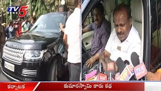 Viral News On Karnataka CM Kumaraswamy Car..