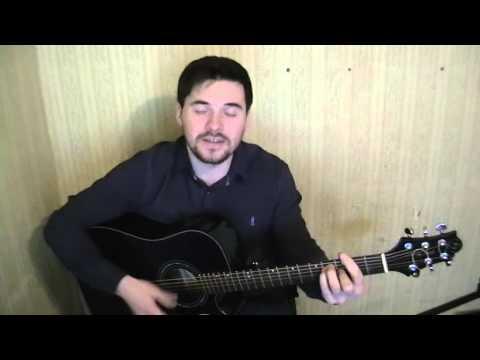 Сергей Наговицын - До свидания, кореша (кавер-версия)