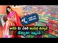 Wholesale Kanchi pattu sarees | Wedding sarees | New collection of 2021 | New designs | Hyderabad