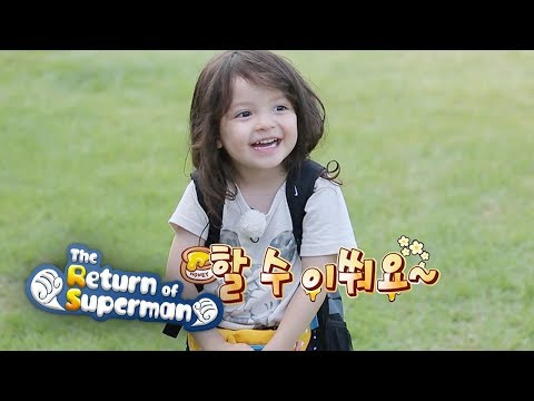 It's Na Eun's First Time Doing Chores! [The Return of Superman EP 244]