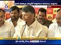 YCP's Navaratnalu Become a Navagrahalu in Future- Chandrababu