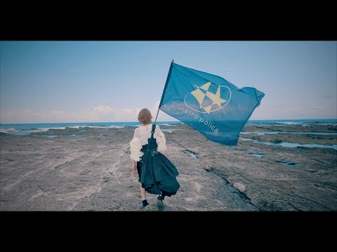 metro polica『FLAG』(Music Video)