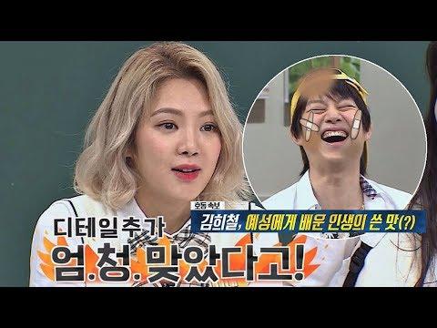 [선공개] 효연(Hyoyeon) 피셜