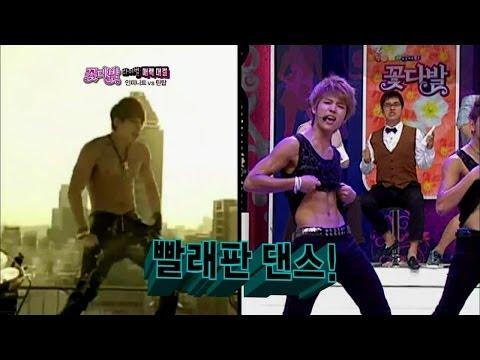 【TVPP】Woohyun(INFINITE) - Love Story, 우현(인피니트) - 널 붙잡을 노래 @ Flowers