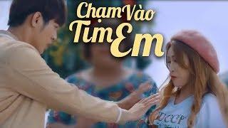 Phim Hài Ngắn 2018 Chạm Vào Tim Em - Phim Hài Ngắn Hay Và Mới Nhất 2018