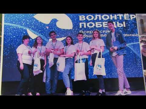 Итоги областного конкурса «Лучший школьный отряд волонтеров Победы Волгоградской области 2021»