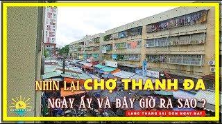 Nhìn lại CHỢ THANH ĐA Sài Gòn ✅ Ngày ấy và bây giờ ra sao | lang thang Sài Gòn