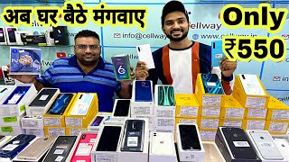 4G Mobile Only ₹550/ Starting Oppo,Vivo, Mi all veriant Available Second Hand Mobile |Ankit Hirekhan