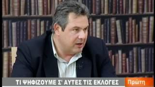 Ο ΠΑΝΟΣ ΚΑΜΜΕΝΟΣ στην tv Creta 6-4-2012