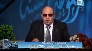 من طرائف الدكتور مبروك عطية     -