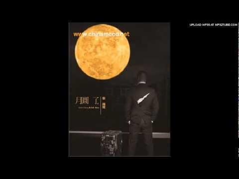 张卫健-你值得我等待(翻唱) (cover version) by 博超永