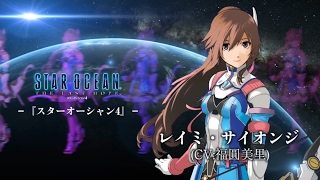 Valkyrie Anatomia : The Origin - Collab Star Ocean