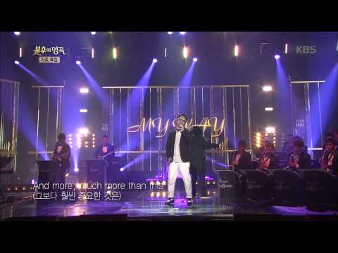 [HIT] 불후의명곡 - 이동우 '마이 웨이', 딸에게 바치는 노래 '감동' . 20150516