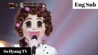 So Hyang (소향) - Dear Love (사랑아) | King Of Mask Singer (복면가왕)