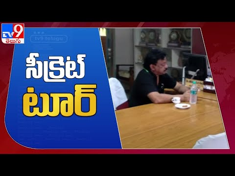 Director Ram Gopal Varma's secret tour in Warangal, here is the reason