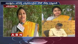 Actress turned TDP leader Divya Vani Face to Face..