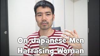 "On ""Japanese Men Harassing Black/Mexican Women"""