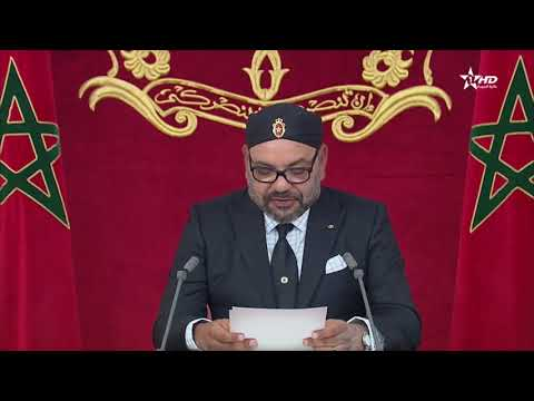 خطاب الملك في ذكرى ثورة الملك والشعب