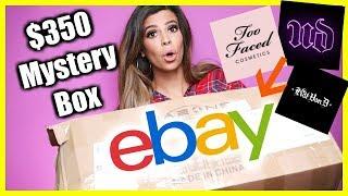 I BOUGHT A $350 EBAY BEAUTY MYSTERY BOX!