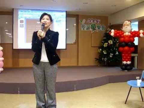 2006 12 24敦化國小生命教育事工  念慈校長