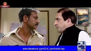 Nawaz Sharif kie JIT kay samanay pehli entry Dekhain