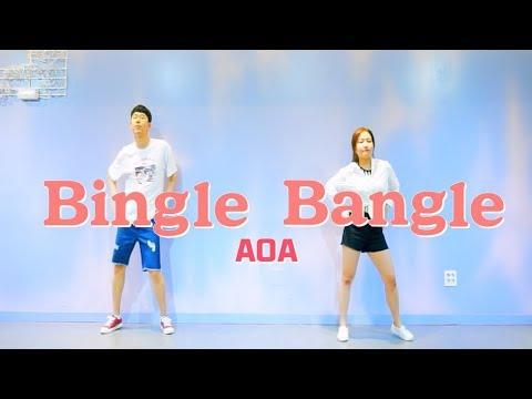 2주에 10kg 빠지는 춤 18 | AOA (에이오에이) - 빙글뱅글