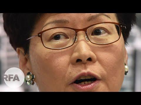 林鄭月娥 : 不撤回、不道歉、不下台、初心不改