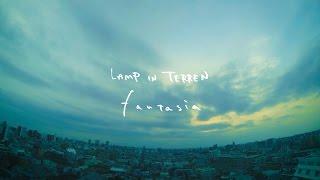 LAMP IN TERREN 3rd ALBUM「fantasia」全曲トレイラー