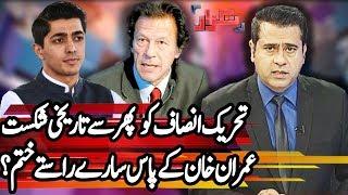 Takrar with Imran Khan - 13 February 2018 | Express News