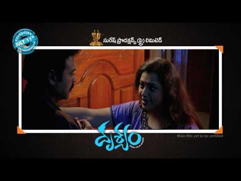Drushyam-Movie-Release-Trailer-04
