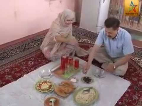 Najeeb zakia saif ali aashak musica movil for An najeeb cuisine