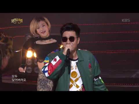 열린음악회 - 코요태 - 만남.20190224
