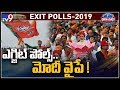 Exit polls predict another term for PM Modi with comfortable majority - TV9