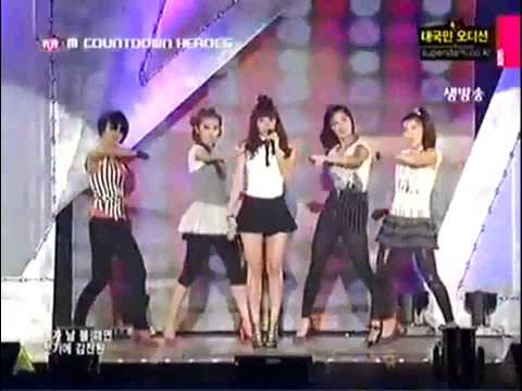 Tell Me   4minute