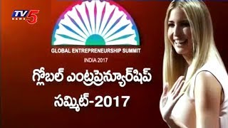 2017 Global Entrepreneurship Summit | Daily Mirror