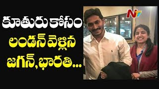 YS Jagan leaves for London tour with wife YS Bharati..