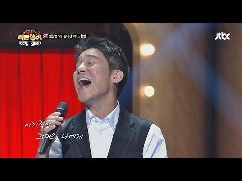 파이널 라운드! 임창정의 명곡 '소주 한잔' 히든싱어2 1회
