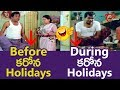Just For Fun | Life Before Holidays -  During Holidays | NavvulaTV