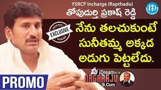 Paritala Sunitha cannot visit single village in Raptadu wi..