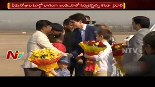 Canada PM Justin Trudeau tour Ignored by India?..