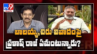 Encounter with Murali Krishna: Actor Prakash Raj responds ..