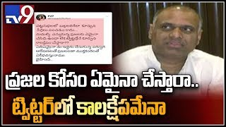 PVP comments on Buddha Vs Kesineni Nani twitter war..