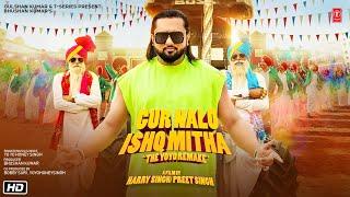 Gur Nalo Ishq Mitha – Yo Yo Honey Singh – Malkit Singh